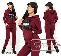 Утепленный спортивный костюм с нашивкой из пйаеток с капюшоном с 42 по 46 размер, фото 1