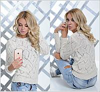 Ажурный женский свитер Турция