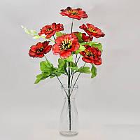 Букет маков NC-68/7 (16 шт./ уп.) Искусственные цветы оптом, фото 1