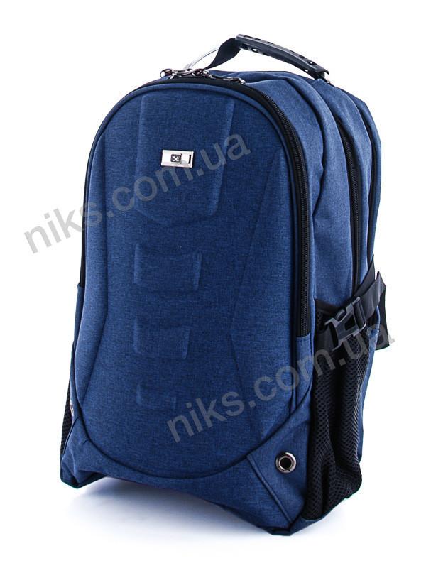 Рюкзак городской спортивный Superbag, синий