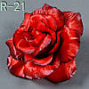 Роза NR-21  (320 шт./ уп.) Искусственные цветы оптом