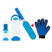 Щетка для удаления шерсти fur wizard + перчатка для снятия шерсти с домашних животных pet brush glove