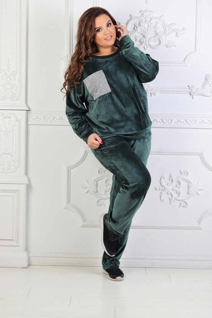 Женский модный костюм ЕО085(бат)