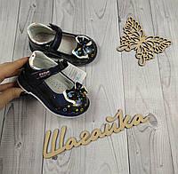 Туфли детские 22 р (13,5 см) на девочку Синие с бантиком