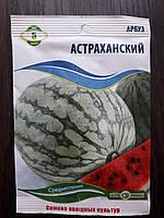 Семена арбуза Астраханский 5 гр