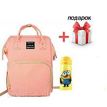Сумка-рюкзак mummy bag детский термос миньон в подарок
