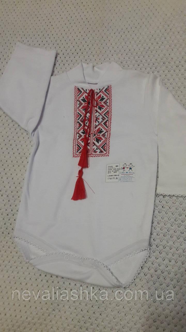 """Боди """"Вышиванка"""" вышивка красное с черным р 74 Украина"""