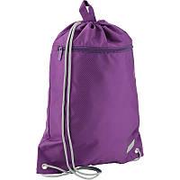 Сумка для обуви Kite, Smart, с карманом фиолетовая