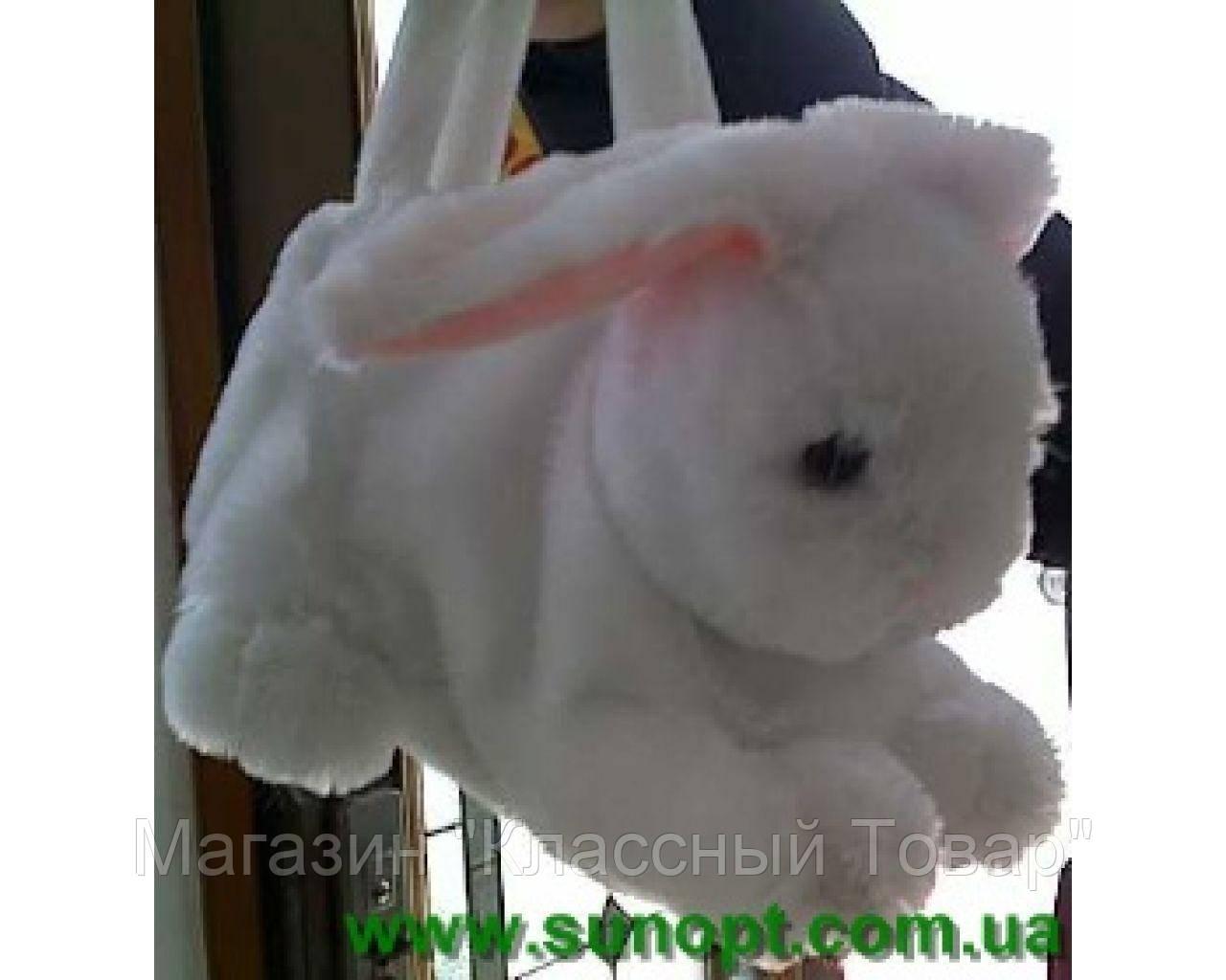 Мягкая игрушка- сумочка белый заяц 30 см №2406-30