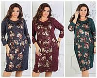 """Женское  платье большого размера с цветами """"Исса"""" (жіноче плаття ) баталл"""