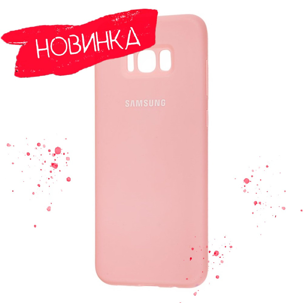 5 цветов Чехол Soft Touch Silicone Cover Samsung S8 Plus G955