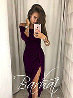 """Вечернее платье с разрезом """"Medea"""" - люрекс"""