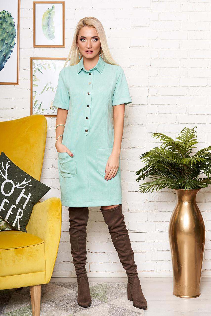 Красивое платье рубашка замшевое мятное с коротким рукавом