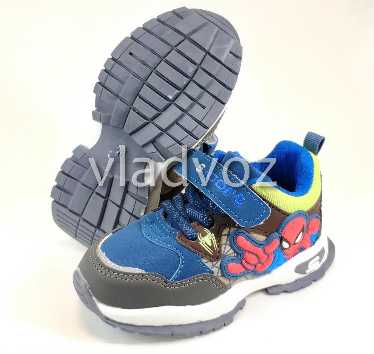 Детские кроссовки для мальчика спайдер мен синий с серым 4073-1
