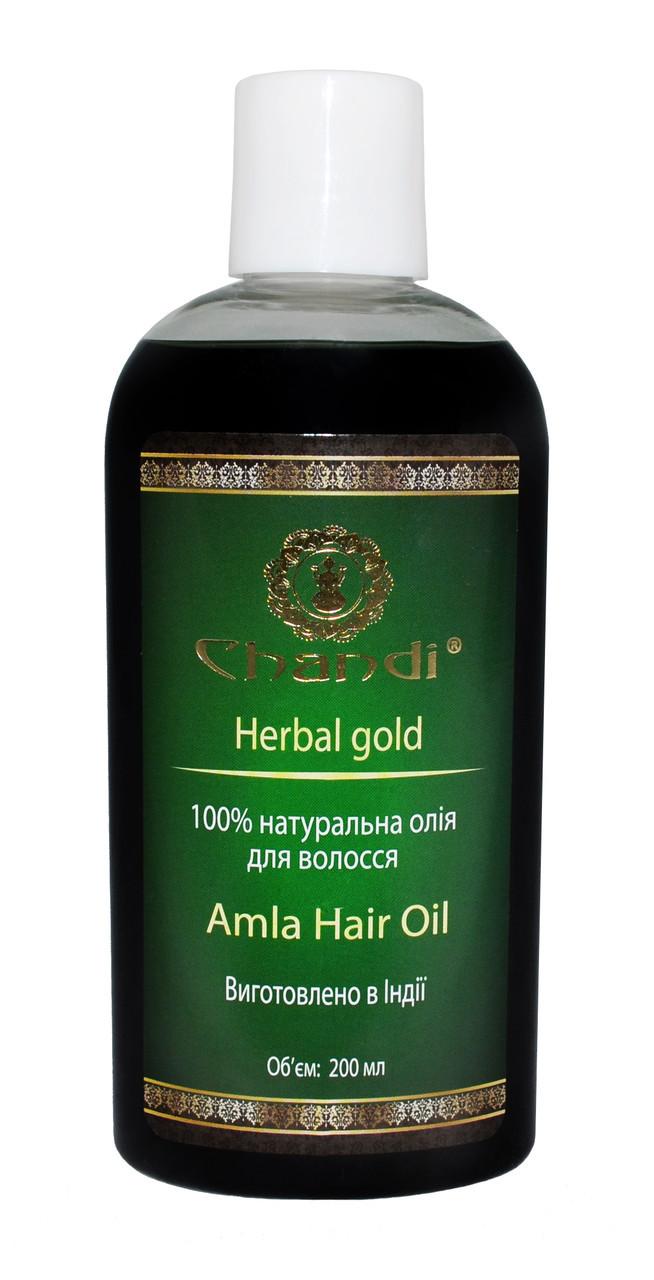 """Натуральное масло для волос """"Амла"""" Chandi, 200мл. Сидка 15%."""