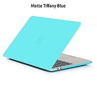Чехол накладка Apple MacBook Pro 15 A1990 A1707 with Touch Bar, Touch ID 2018-2016 Защита тиффани