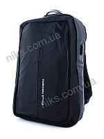 Рюкзак антивор городской, для ноутбука c USB Superbag, черный