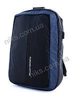Рюкзак антивор городской, для ноутбука c USB Superbag, синий