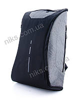Рюкзак антивор городской, для ноутбука c USB Superbag, серый, фото 1