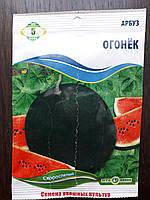 Семена арбуза Огонёк 5 гр