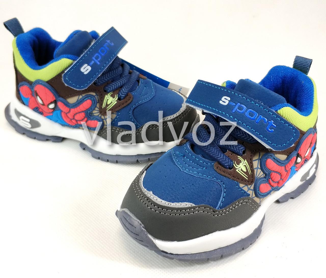 Детские кроссовки для мальчика спайдер мен синий с серым 28р.