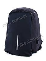 Рюкзак антивор городской для ноутбука c USB-портом, черный, фото 1