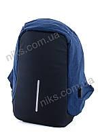 Рюкзак антивор городской для ноутбука c USB-портом для зарядки, синий, фото 1