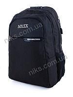 Рюкзак спортивный городской для ноутбука c USB Superbag, черный, фото 1