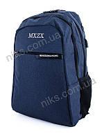 Рюкзак спортивный городской для ноутбука c USB Superbag, синий, фото 1