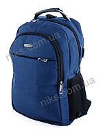 Рюкзак спортивный городской c USB Superbag, синий, фото 1