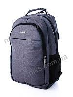 Рюкзак спортивный городской c USB Superbag, серый, фото 1