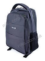 Рюкзак спортивный городской Superbag, серый, фото 1