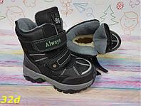 62be0c10b36d Детская зимняя обувь Columbia в Украине. Сравнить цены, купить ...