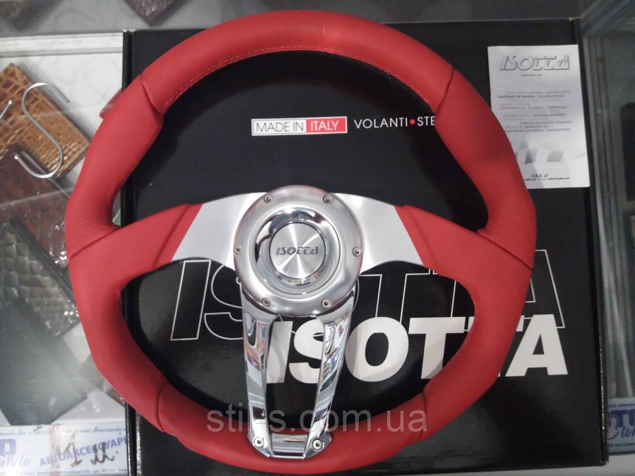 Рулевое колесо ISOTTA (ZULAG 134-4r)