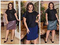 """Женский комплект платье и блузка большого размера """"Альбертина"""" (жіноче плаття ) баталл  четыре цвета, фото 1"""