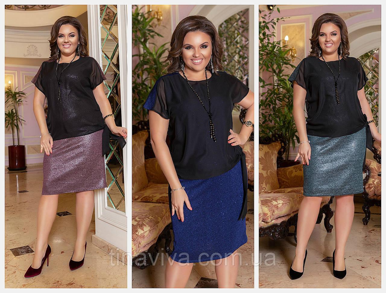 """Женский комплект платье и блузка большого размера """"Альбертина"""" (жіноче плаття ) баталл  четыре цвета"""