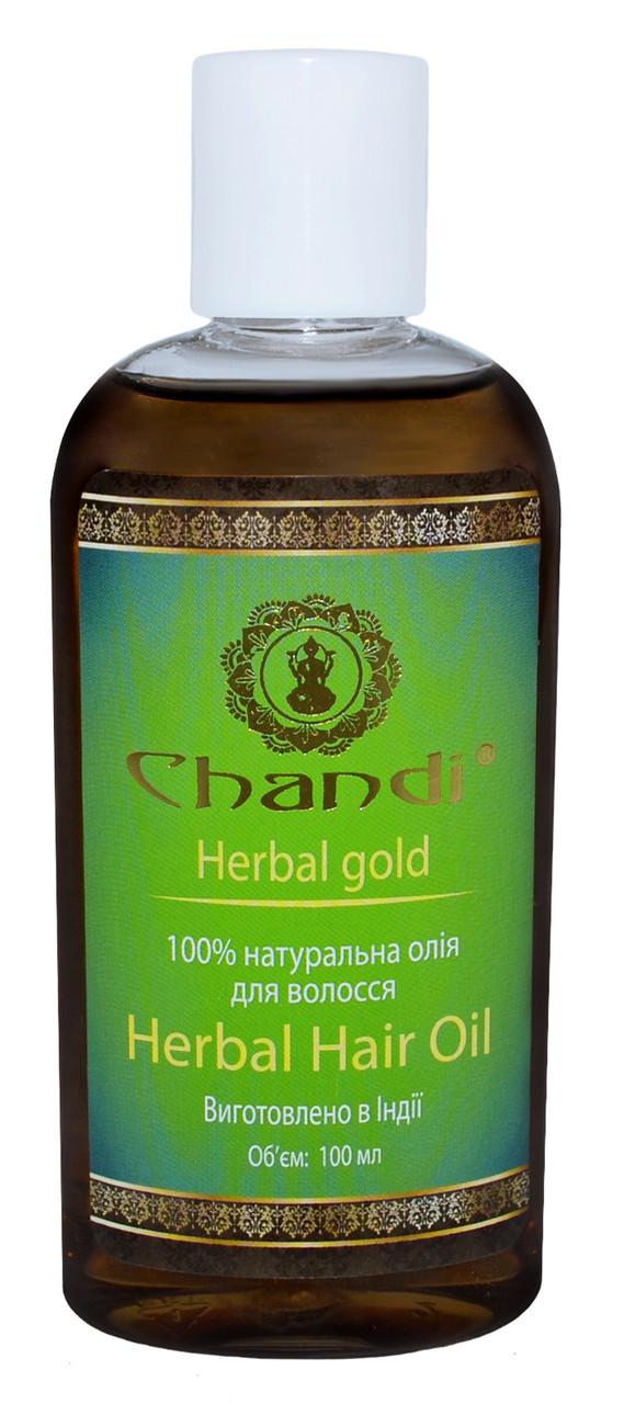 """Натуральное масло для волос """"Травяное"""" Chandi 200мл. 15% скидки"""