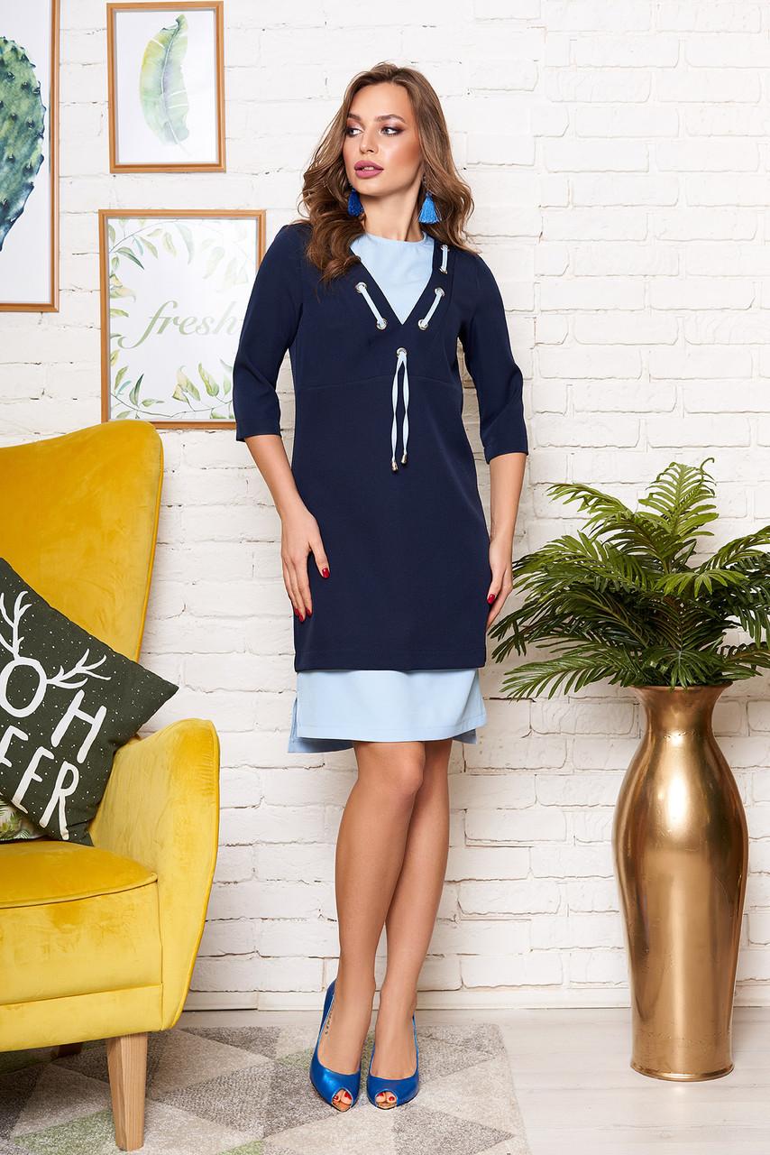 Синее платье двойка деловое офисное