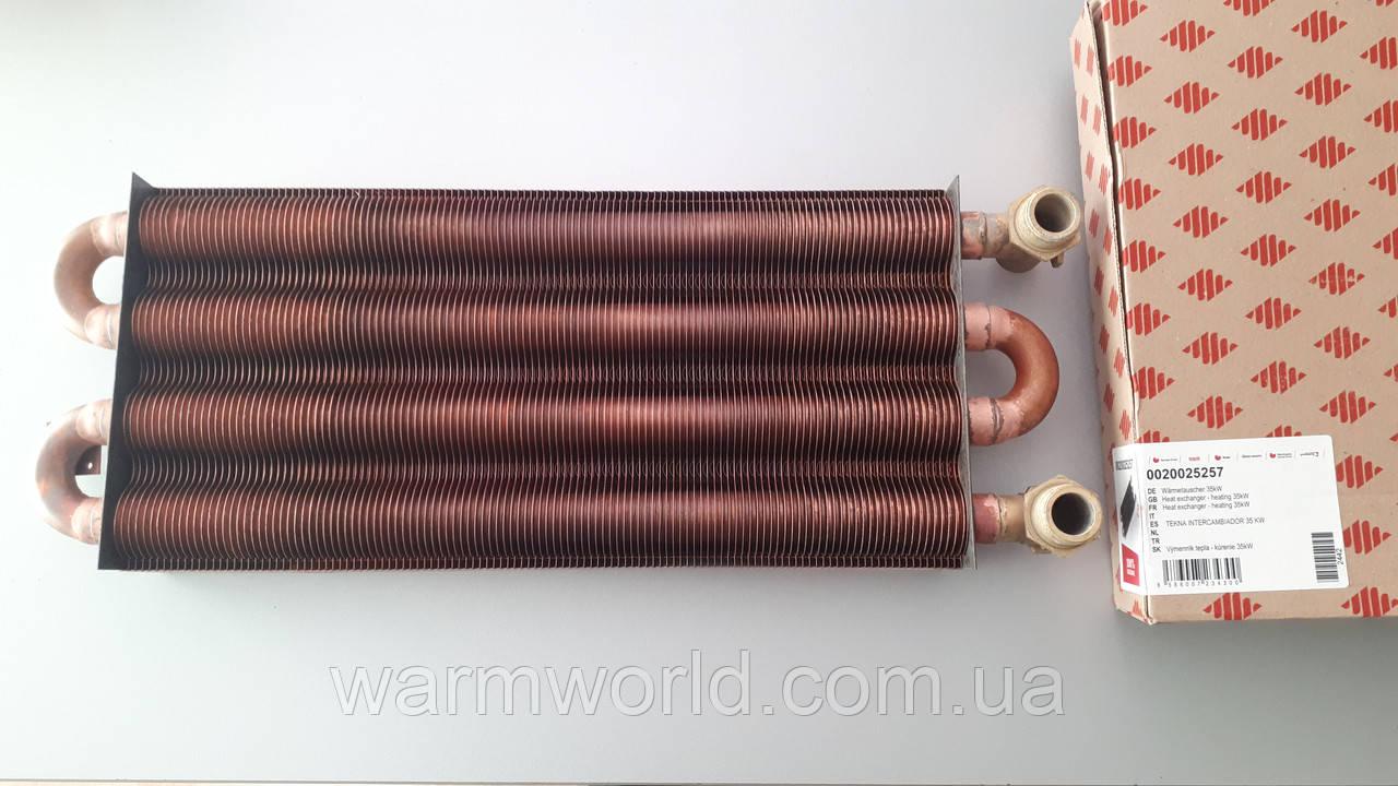 0020025257 Теплообменник 35 кВт 120 SOO Protherm