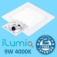 Светодиодный встраиваемый светильник iLumia - 9W (700Lm), 4000K (нейтральный белый свет), 149мм (квадрат)