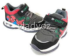 Детские кроссовки для мальчика спайдер мен серый с черным 29р.