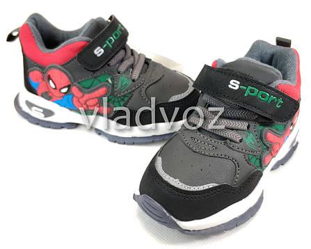 Детские кроссовки для мальчика спайдер мен серый с черным 30р., фото 2