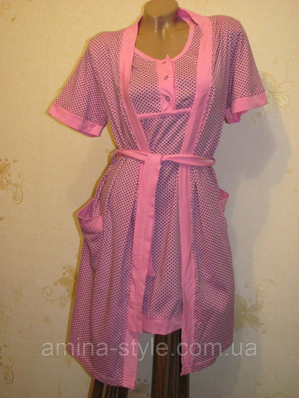Женский набор - халат и ночная рубашка для беременных и кормлящих, хлопок.