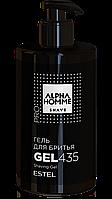 Гель для гоління ALPHA HOMME PRO, 435 мл