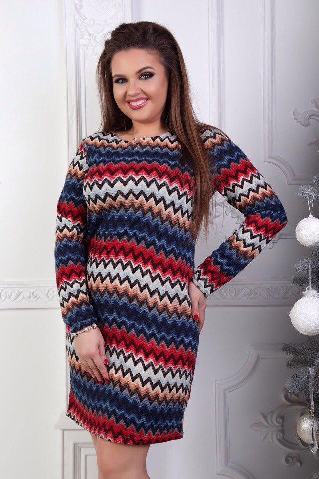Красивое приталенное повседневное трикотажное платье