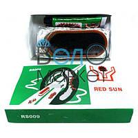 Аптечка Red Sun RS009 для ремонта вело камер и шин, клей , латки, ремкомплект