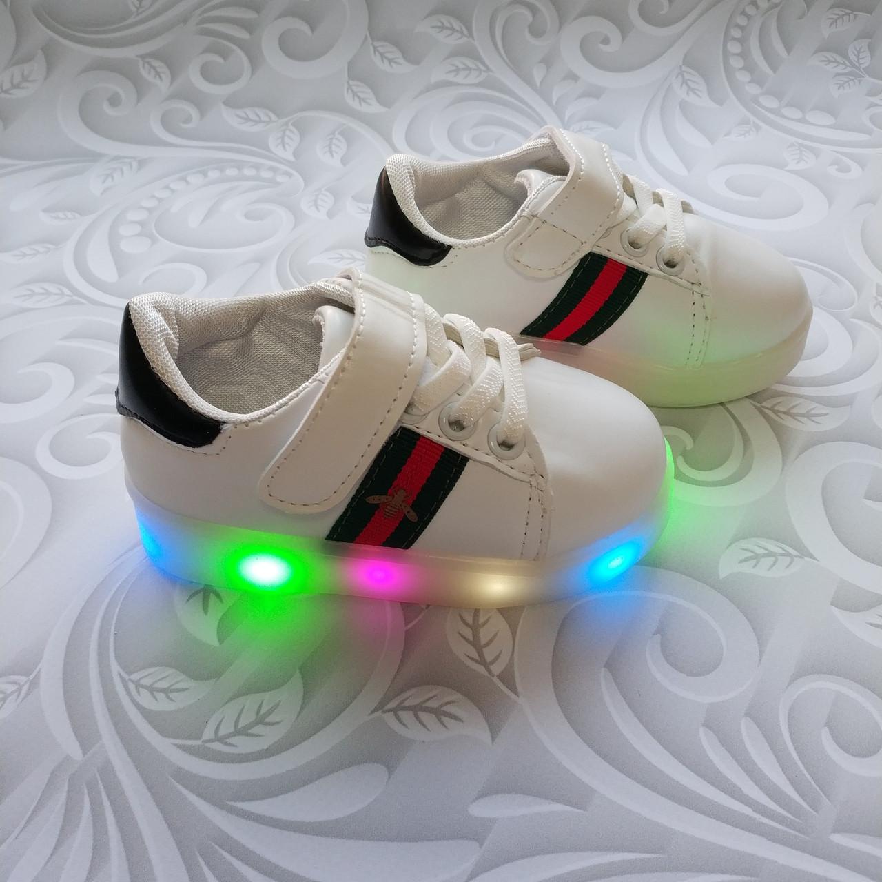 Детские кроссовки Gucci с led подсветкой