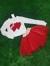 Детский костюм для девочки Сердце р.104-128 белый+красный
