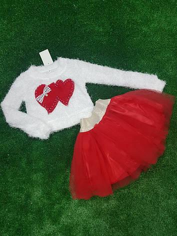 Детский костюм для девочки Сердце р.104-128 белый+красный, фото 2