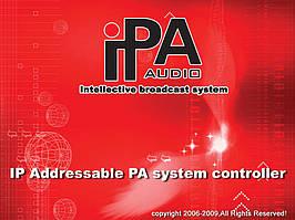 Программное обеспечение IPA IPN-20PAS